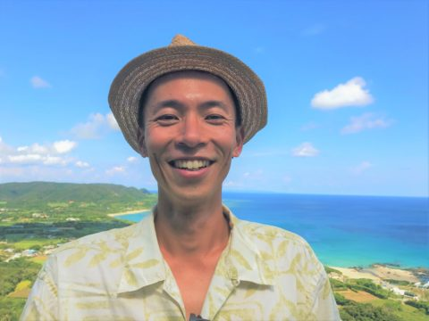 English tour guide in Amami Oshima